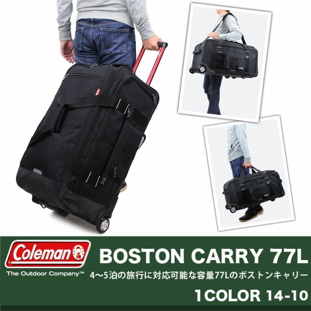 Coleman(コールマン) ボストンキャリー 77L キャ...