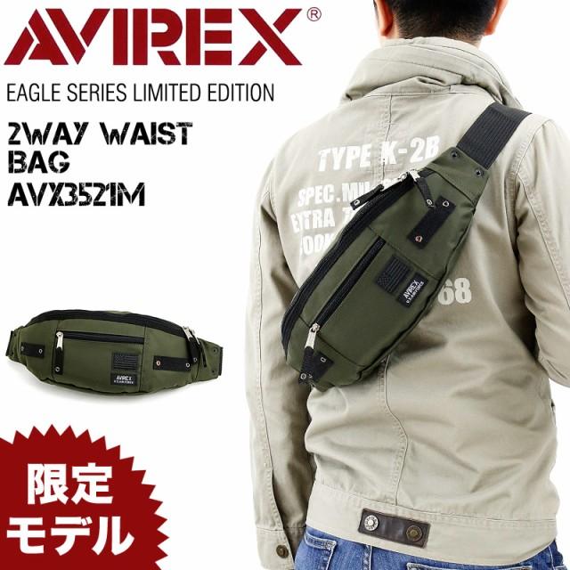 【限定モデル】AVIREX(アヴィレックス) EAGLE(イ...