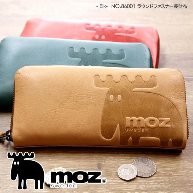 【商品レビュー記入で+5%】moz(モズ) Elk(エルク)...