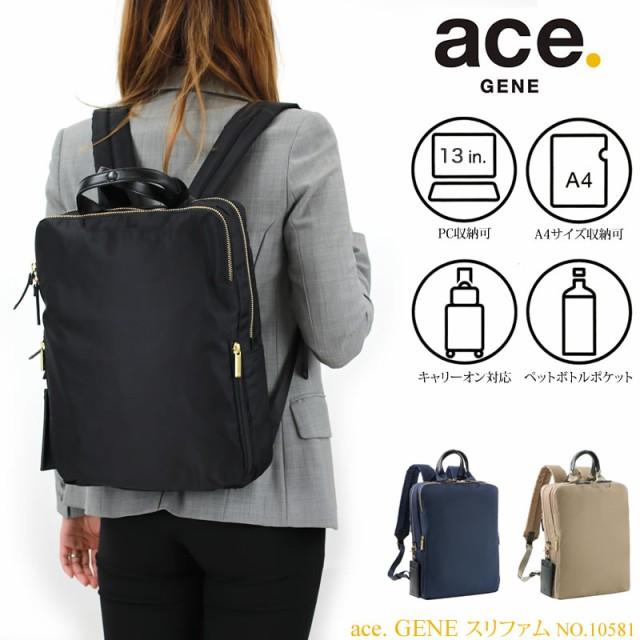 【商品レビュー記入で+5%】ace.GENE(エースジーン...