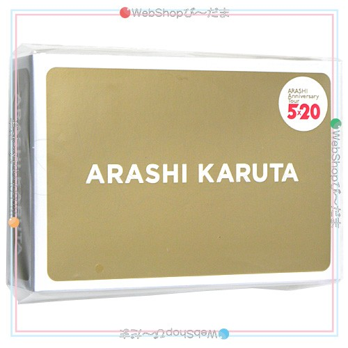 嵐/ARASHI Anniversary Tour 5×20/ARASHIかるた...