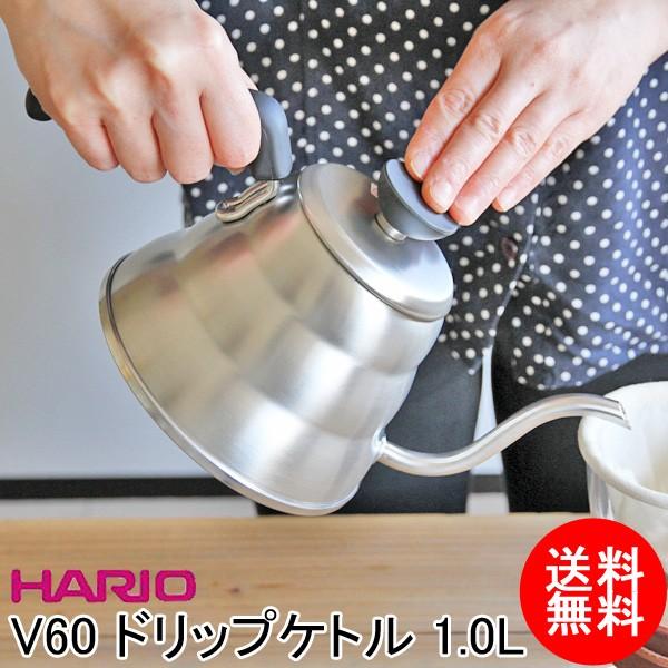 HARIO(ハリオ) ドリップケトル ヴォーノ 1.0L V60...