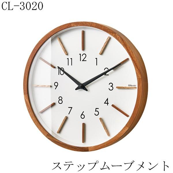 掛け時計 木製 CL-3020 2018SS インターフォルム ...