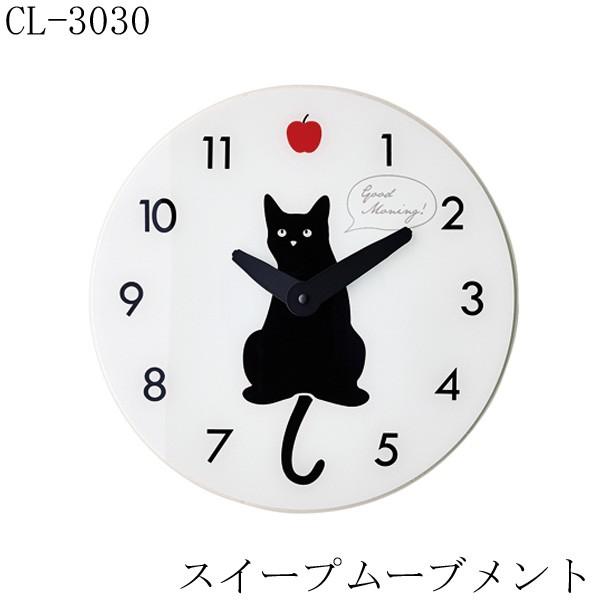 掛け時計 動物 CL-3030 WH シネコ 2018SS インタ...