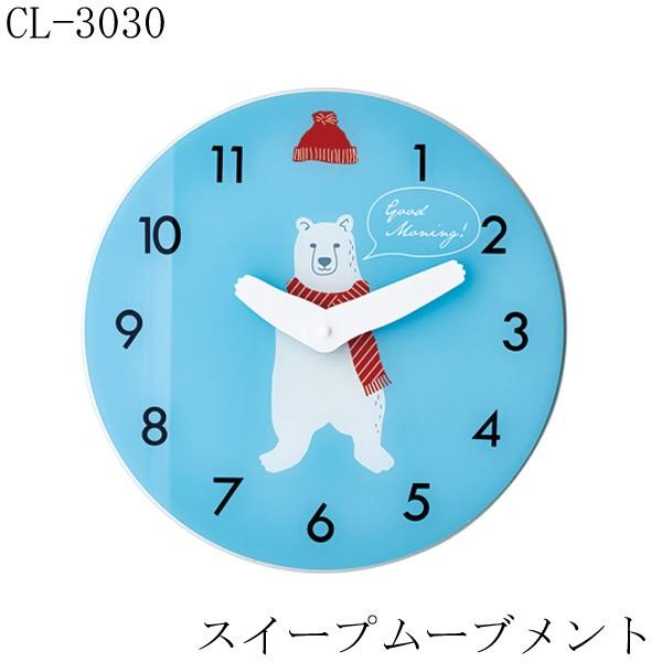 掛け時計 動物 CL-3030 BL シロクマ 2018SS イン...