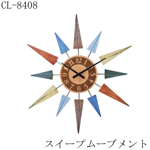 掛け時計 CL-8408 2016SS インターフォルム 【L'e...