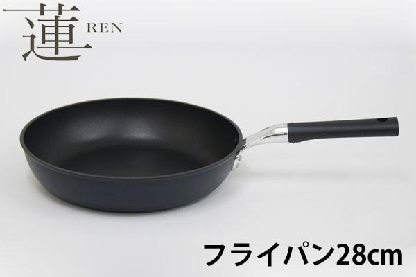 UMIC ウルシヤマ金属 蓮(REN) フライパン28cm テ...