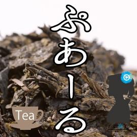 【送料無料】オープニングセール!「プアール茶(...