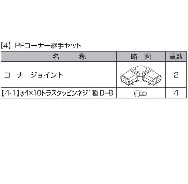 『9月末まで受注生産可』リクシル TOEX ハイミ...