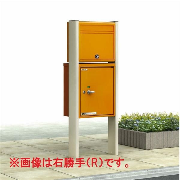 YKKAP  ポスティモ 宅配ボックス1型  「柱(ポストF1型+宅配ボックス)納まり」      オレンジ(