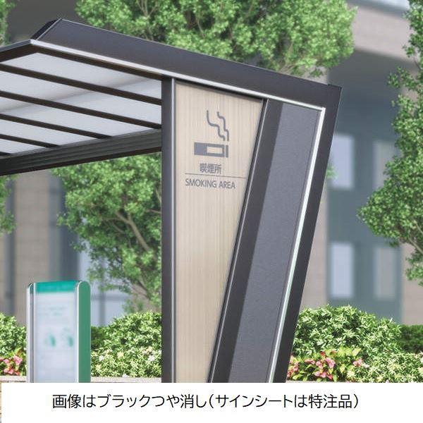 四国化成  マイルーフ7   オプション   サインバ...