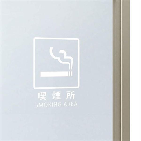 四国化成  マイルーフ7   オプション   サインシ...