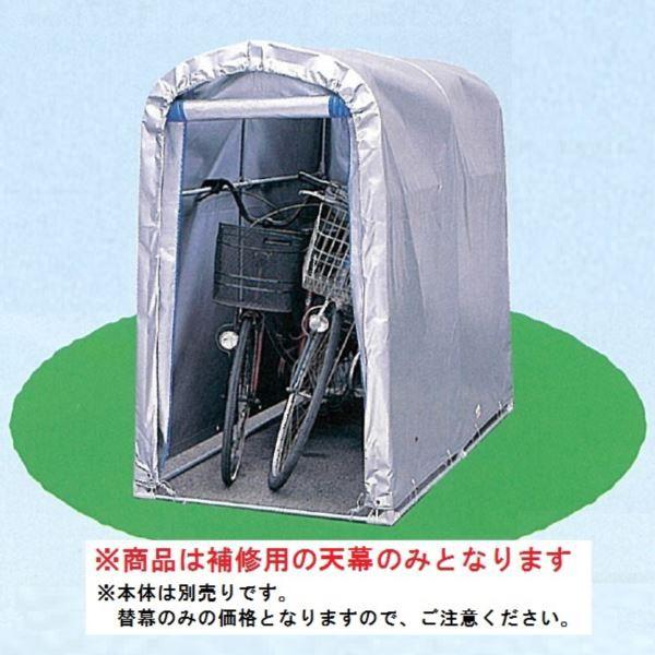 南栄工業 サイクルハウス 2台用-SVU型(SN3-SVU...
