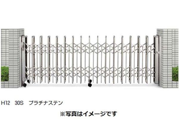 YKK ap 伸縮ゲート レイオス3型(太桟)ペット...