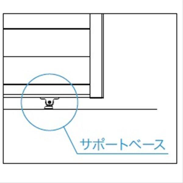 リクシル TOEX アーキスライド用オプション サ...