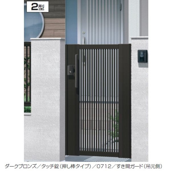 三協アルミ エクモアX2型門扉 門柱タイプ 0814...