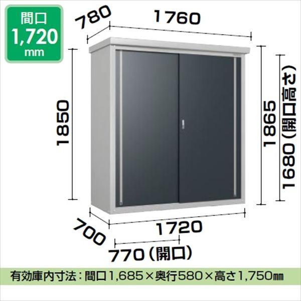 ダイケン ミニ物置 DM-GY DM-GY177型    ...
