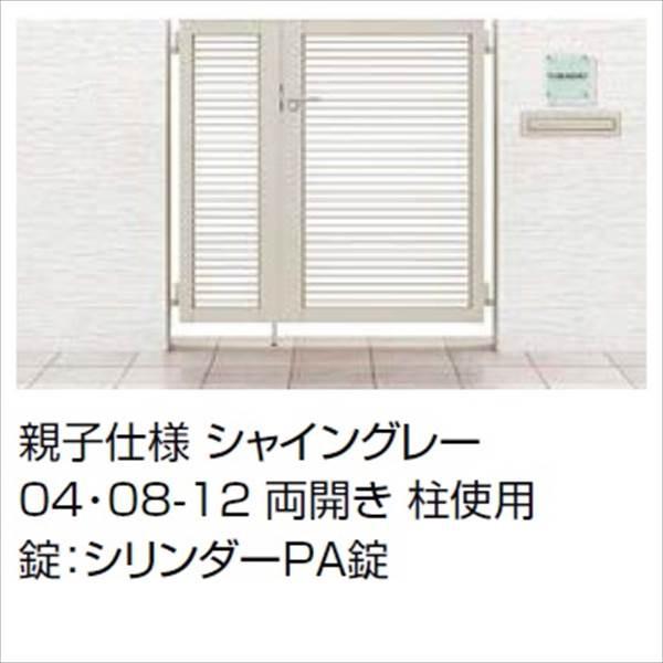 リクシル TOEX プレスタ門扉1型 柱仕様 04・0...