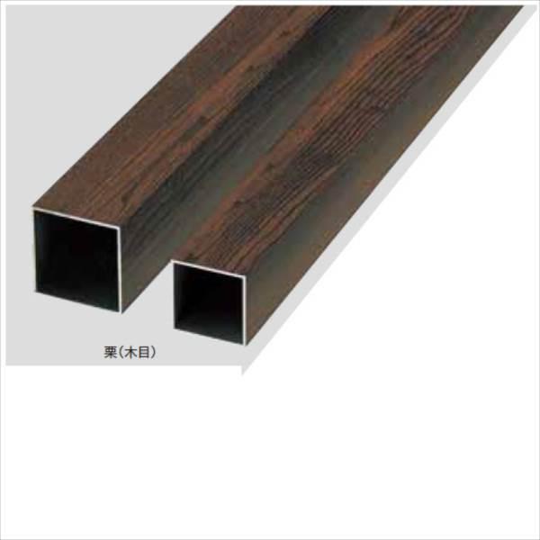 グローベン 構造部材 アルミ角柱 60×60×L210...