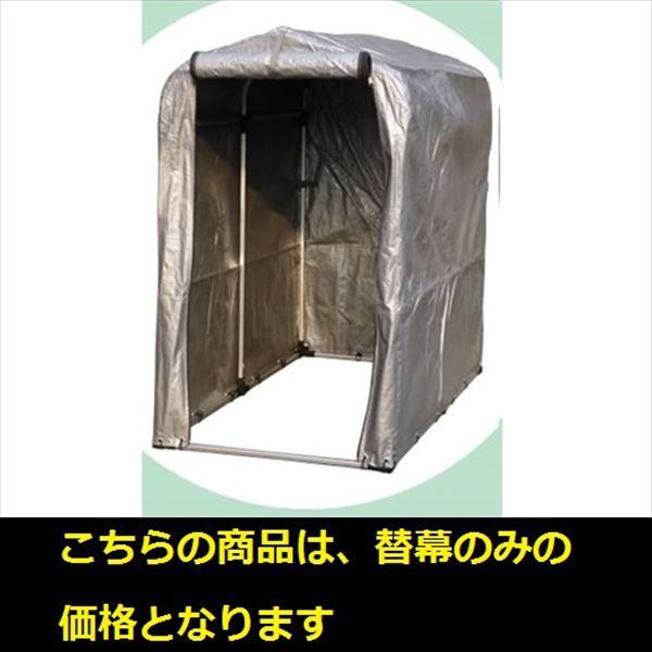 【 欠品中 】平城商事 ヒラキサイクルハウス ...