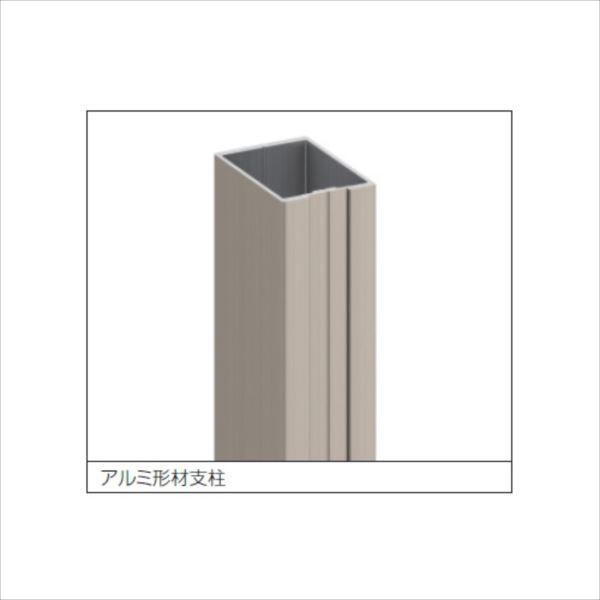 三協アルミ ユメッシュE型 フリー支柱タイプ ...