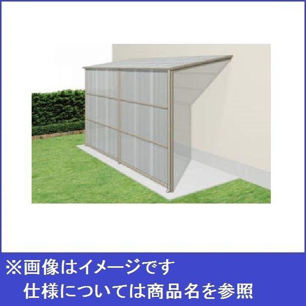 三協アルミ オイトック 1間×3尺 波板タイプ/...