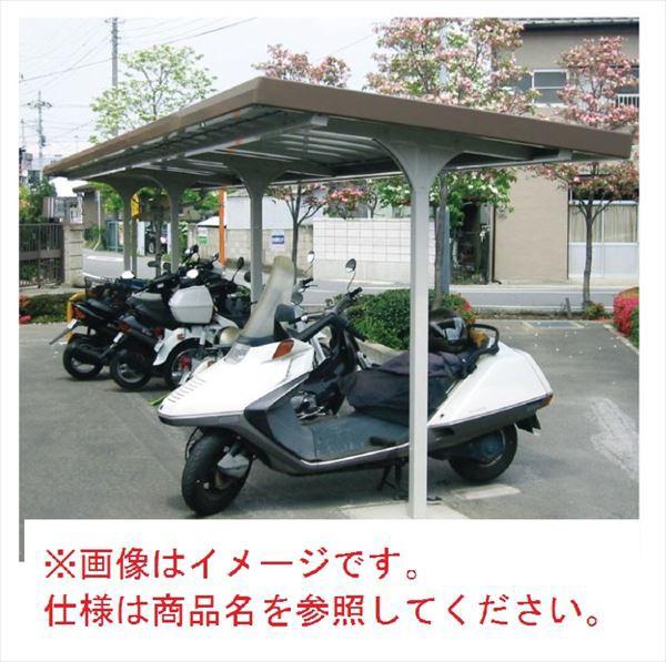 自転車置き場 ヨド物置 YOTC-315 基本棟  『公...
