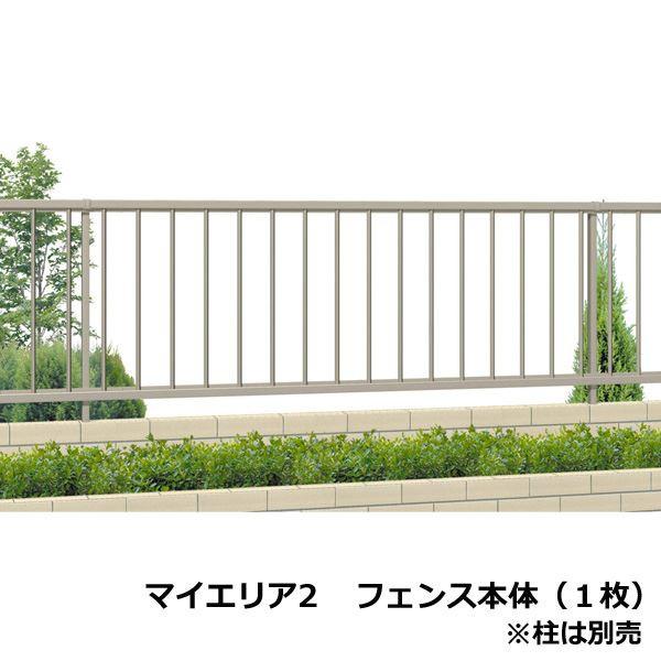 フェンス 外構 diy 三協アルミ 形材フェンス マ...