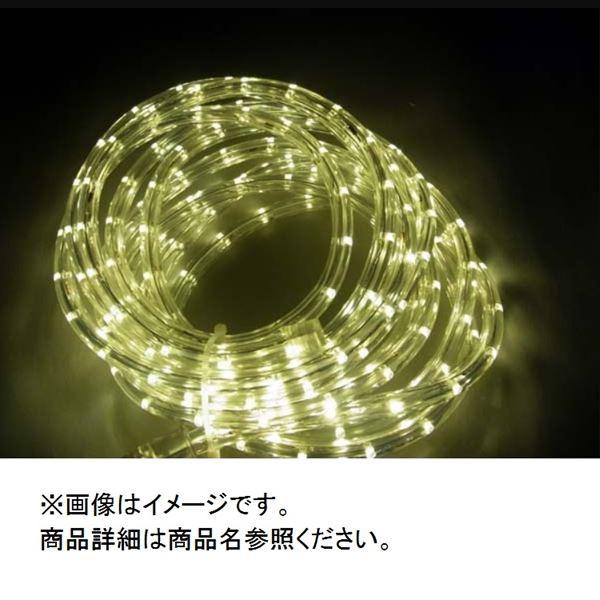 コロナ産業 LEDチューブライト 10m 直径10mm 電...