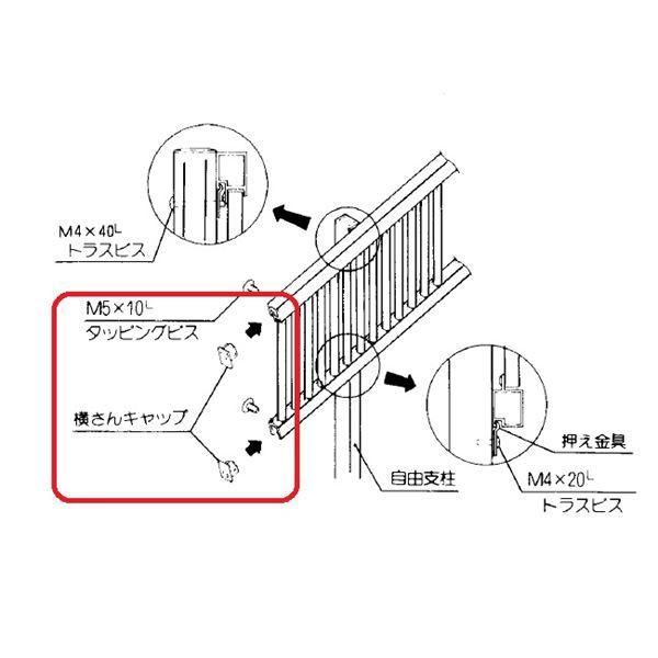 四国化成 PPA1〜5型用 オプション 自由支柱仕様...