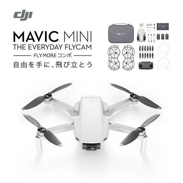 納期未定ご予約順に発送 Mavic Mini Fly More コ...