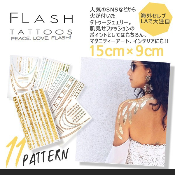 E・G・K・W2枚以上送料無料 Gold Flash Tattoo ゴ...
