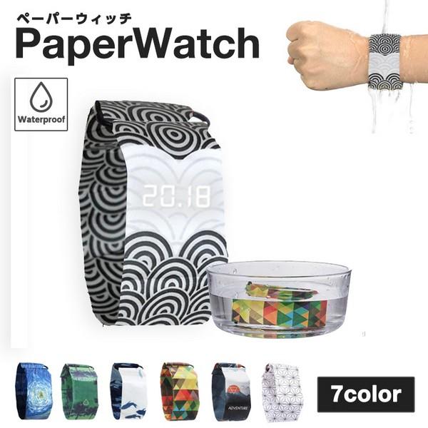 ペーパーウォッチ 腕時計 ユニセックス ファッシ...