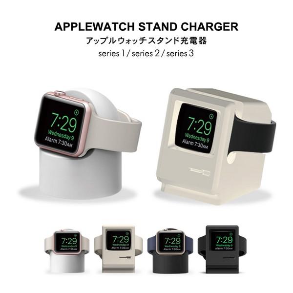 AppleWatch スタンド 充電器 series3 series2 38m...