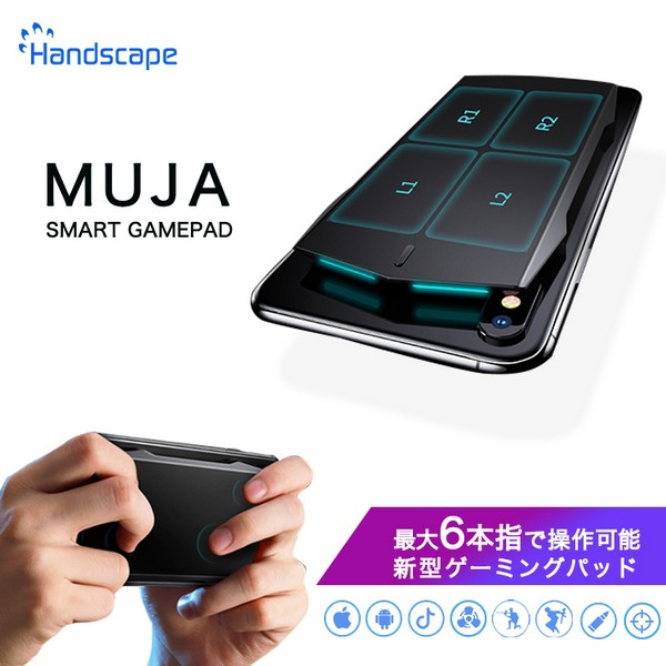 MUJA Smart TouchPad ゲームパッド コントローラ...