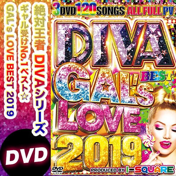 【洋楽DVD】 I-SQUARE / DIVA GAL'S LOVE BEST 20...