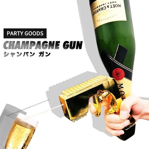 CHAMPAGNE GUN ミニサイズ シャンパンガン シャン...