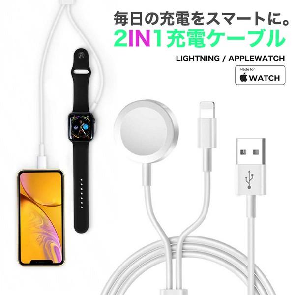 Apple Watch 充電ケーブル アップルウォッチ ワイ...