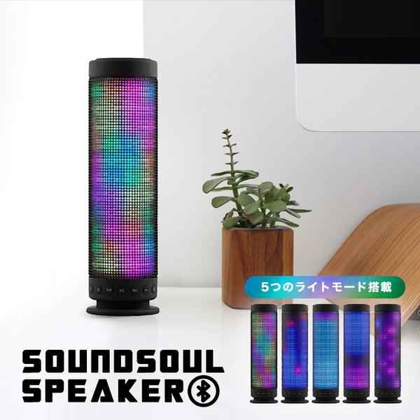 LEDカラフルなスピーカー LED Bluetooth ポータブ...