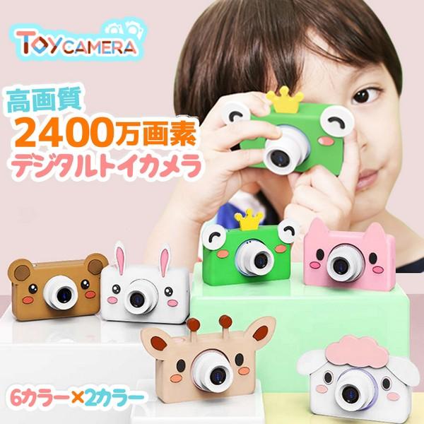 トイカメラ 子供用 カメラ キッズカメラ トイカメ...
