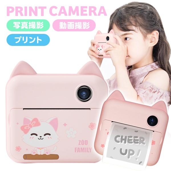 プリントカメラ 子供用 キッズ カメラ キッズカメ...