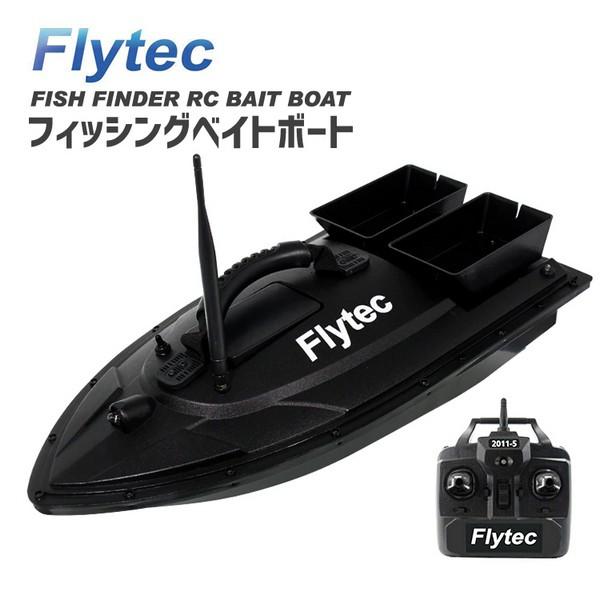 Flytec ボート ベイトボート 釣り 狩猟 漁船 獲物...