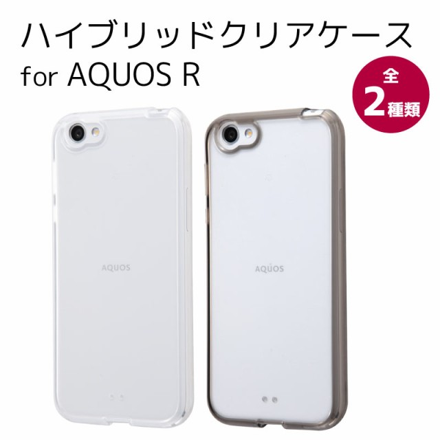 [アクオスアール AQUOS R Softbank docomo sh-03J...