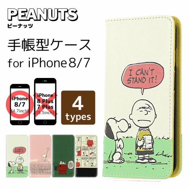 [ピーナッツ スヌーピー iPhone8 7 手帳型ケース ...