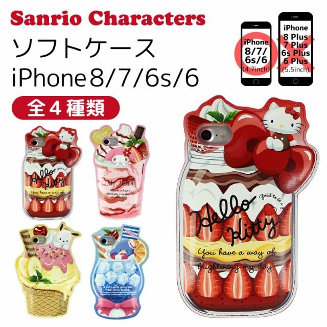 [サンリオキャラクターズ iPhone8 7 6s 6 ダイカ...