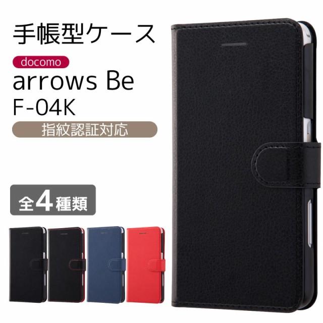 [docomo arrows Be F-04K 手帳型ケース シンプル ...