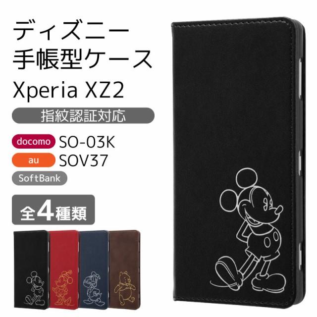 [ディズニー Xperia XZ2 手帳型ケース ホットスタ...