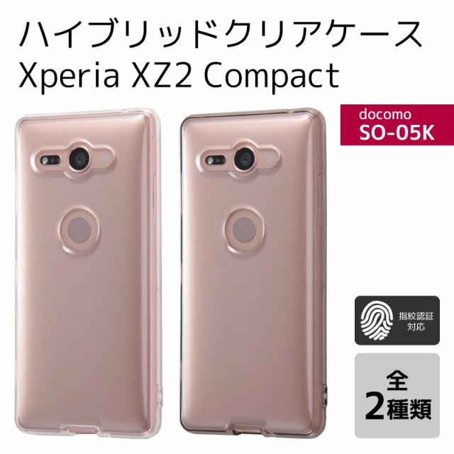 [Xperia XZ2 Compact ハイブリッドケース 全2種類...