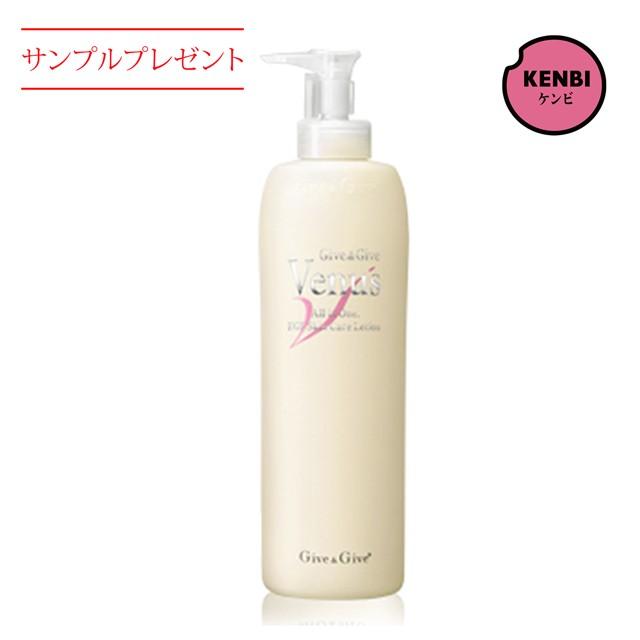 【送料無料】ギブアンドギブ ヴィーナス500g+サン...