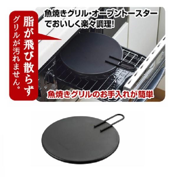 UG-3021 スキレットカバー 18cm (ファイバーライ...